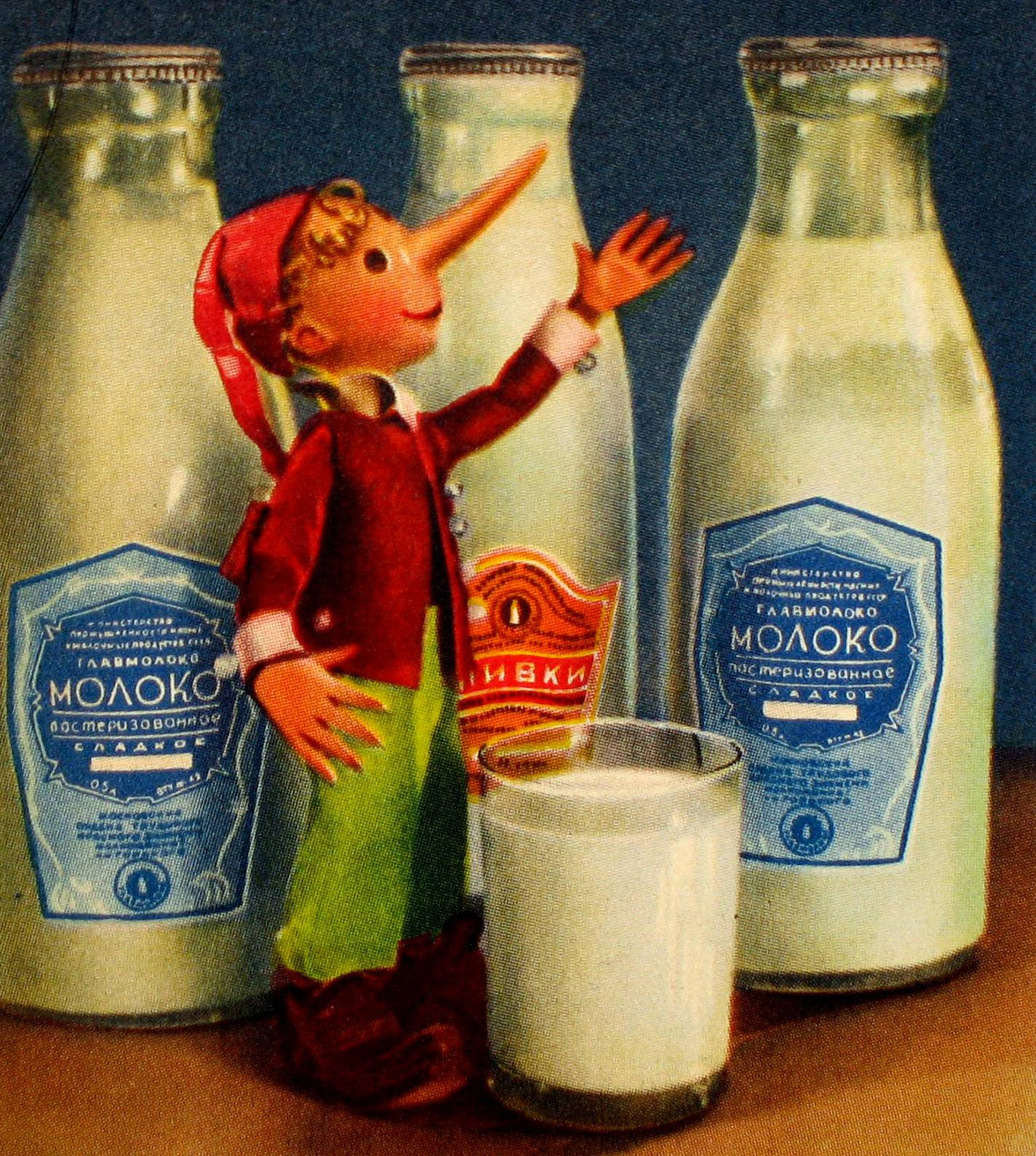молочная продукция в ссср фото многие годы
